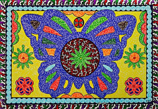 Butterfly Painting - Martyn Wyndham Read - Surrey Art Gallery